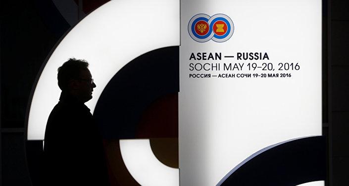 Logo de la cumbre ASEAN-Rusia (archivo)
