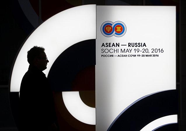 Logo de la cumbre ASEAN-Rusia 2016 (archivo)
