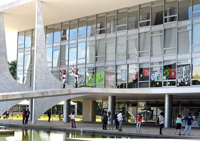Palacio de Planalto, sede de la Presidencia de Brasil
