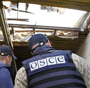 Los representantes de la OSCE en el este de Ucrania (archivo)