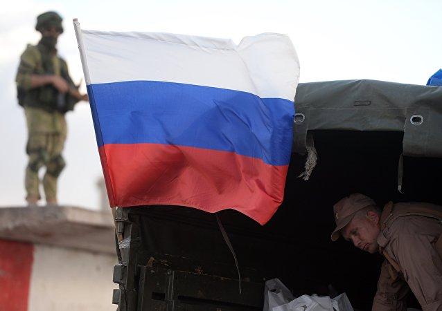 Ayuda humanitaria de Rusia para los ciudadanos de Siria