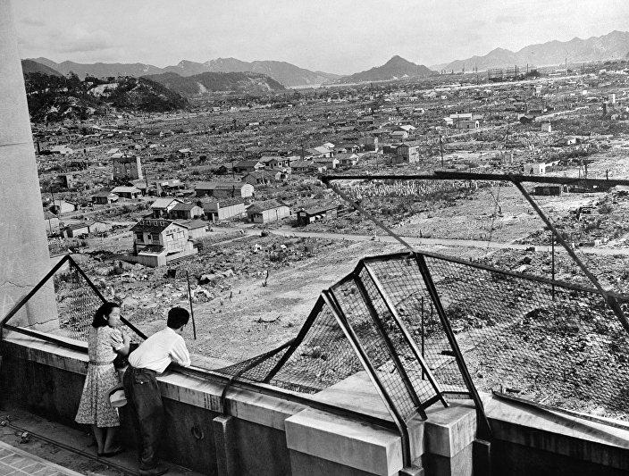 La ciudad de Hiroshima, 1948