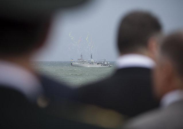 Un buque de las Fuerzas Navales de Ucrania (archivo)