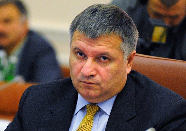 El ministro del Interior de Ucrania, Arsén Avákov
