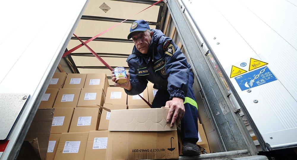 Ayuda humanitaria rusa para Donbás