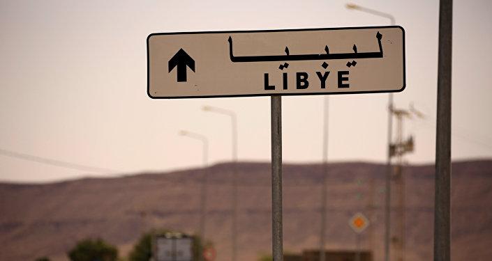 Un letrero Libia