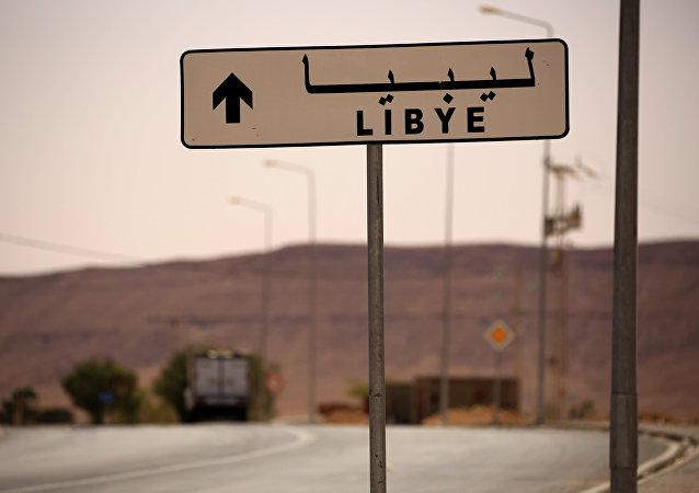 La frontera libio-tunesina