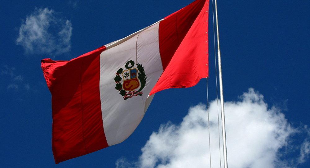 Bandera del Perú (archivo)