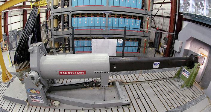 Prototipo del cañón electromagnético