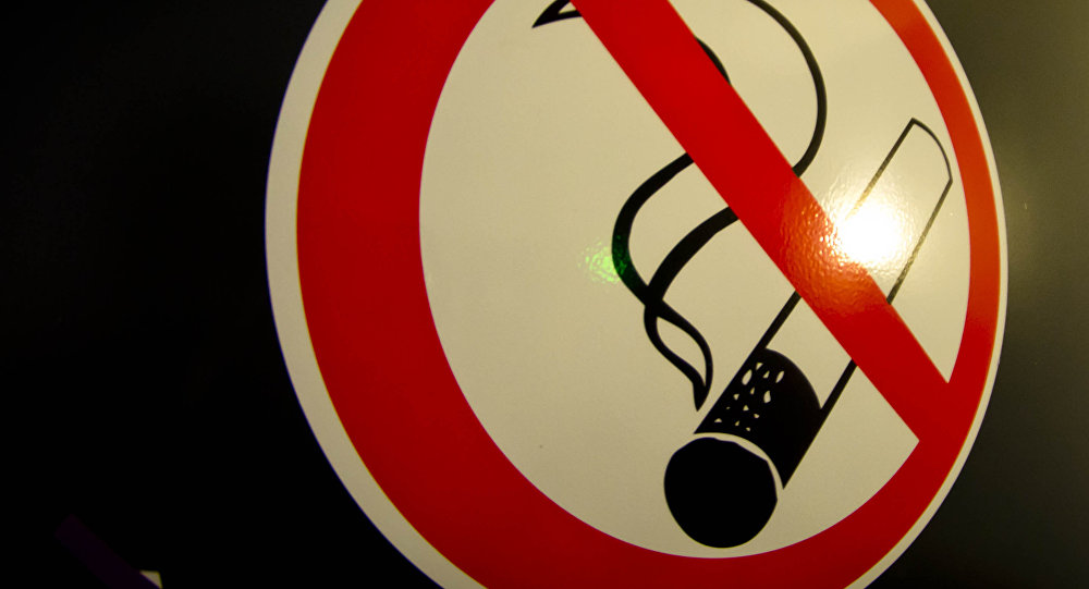 Un señal de No fumar