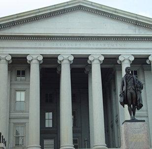 Departamento del Tesoro de Estados Unidos