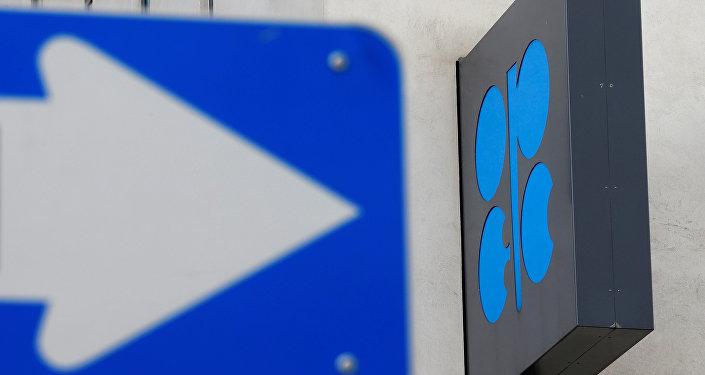 El logo de OPEP