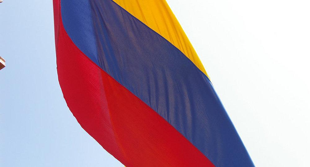 Gobierno de Colombia y FARC anuncian protocolo y cronograma para desarme
