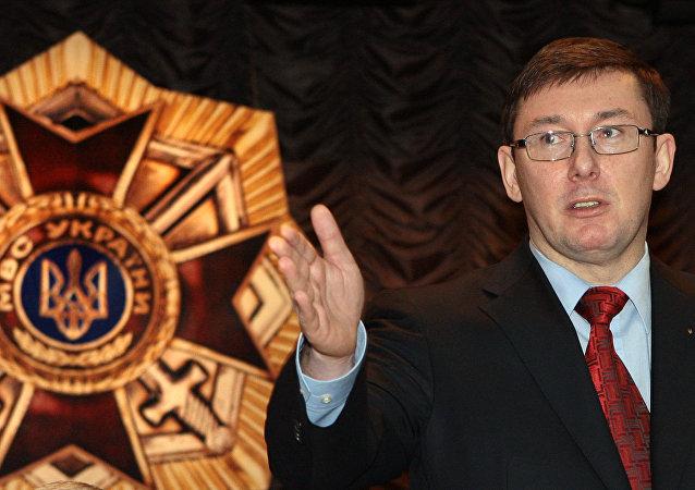 Yuri Lutsenko, fiscal general ucraniano