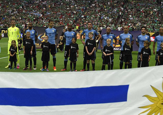 El equipo de fútbol de Uruguay