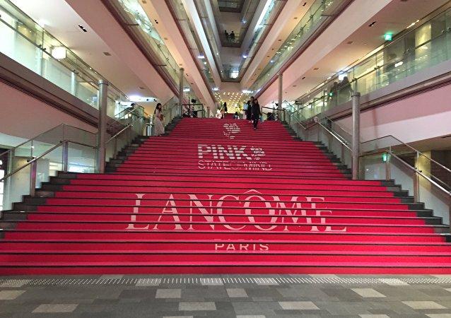 El logo de la compañía Lancome