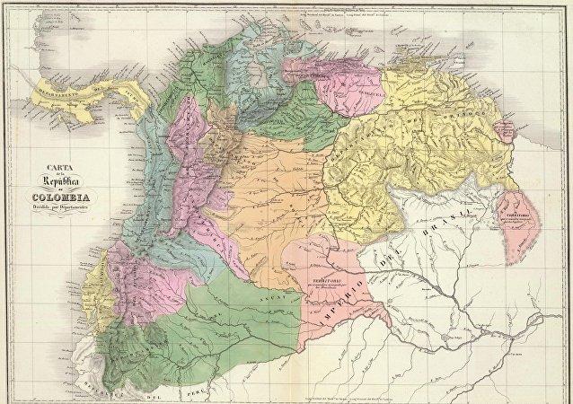 Período de la República de Gran Colombia, año 1824