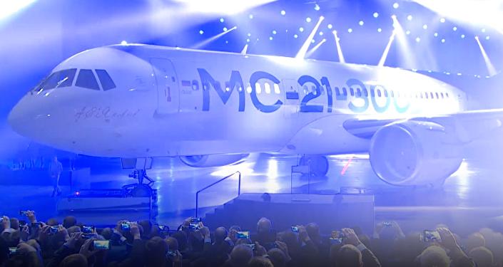 Nueva generación de aviones MS-21