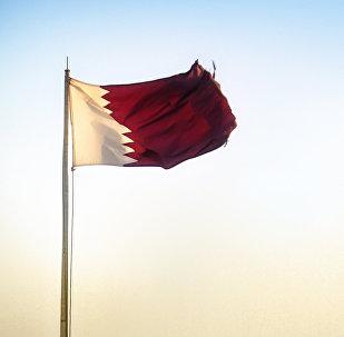 Bandera de Catar