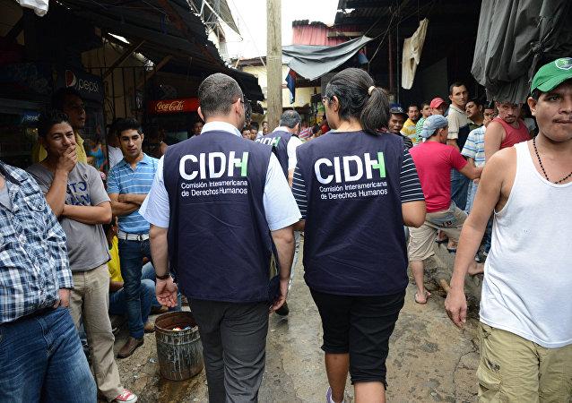 Agentes de la CIDH