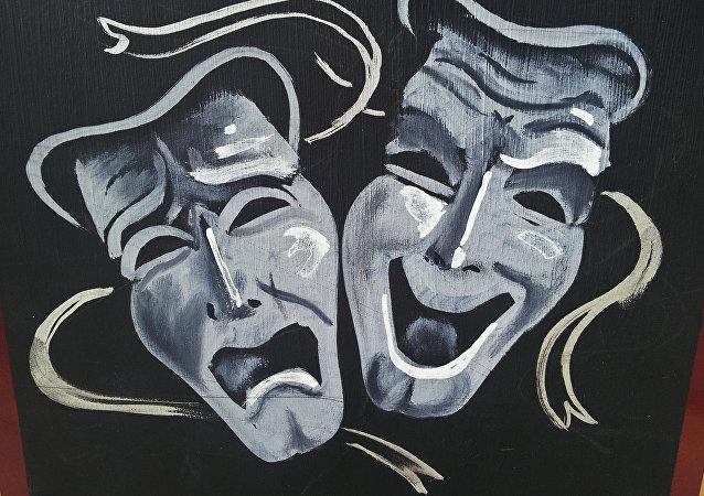 Teatro (foto referencial)
