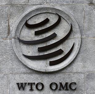 Logo de la OMC