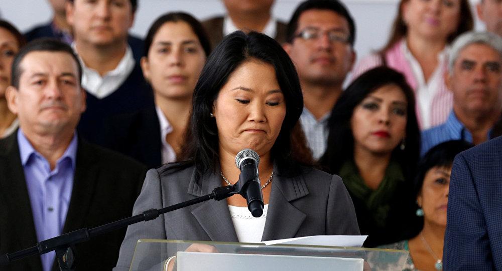 Keiko Fujimori, líder del partido Fuerza Popular