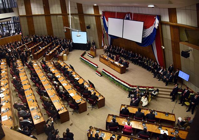 Congreso de Paraguay (archivo)