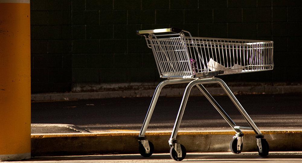 Сarro del supermercado