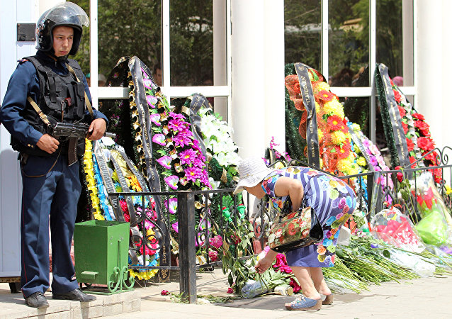 El lugar del ataque terrorista en la ciudad kazaja de Aktobe