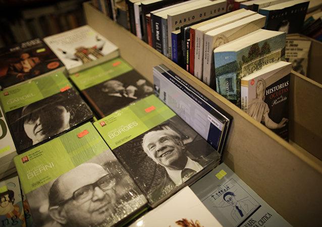 Librería en Argentina
