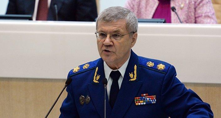 Yuri Chaika, el fiscal general de Rusia