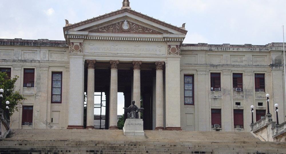 Universidad de La Habana (archivo)