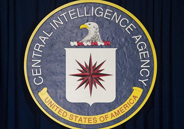 Logo de la CIA