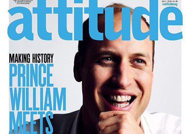 Príncipe Guillermo en la revista Attitude