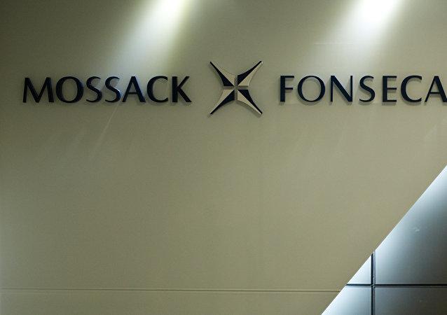 Logo de Mossack Fonseca