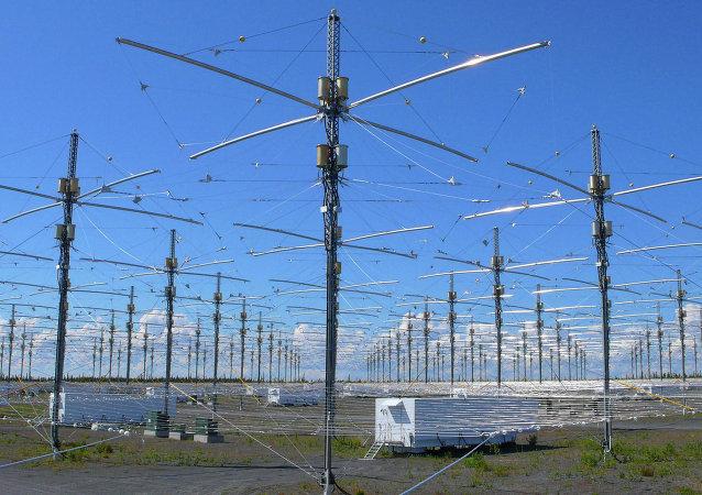 La instalación HAARP en Alaska, EEUU