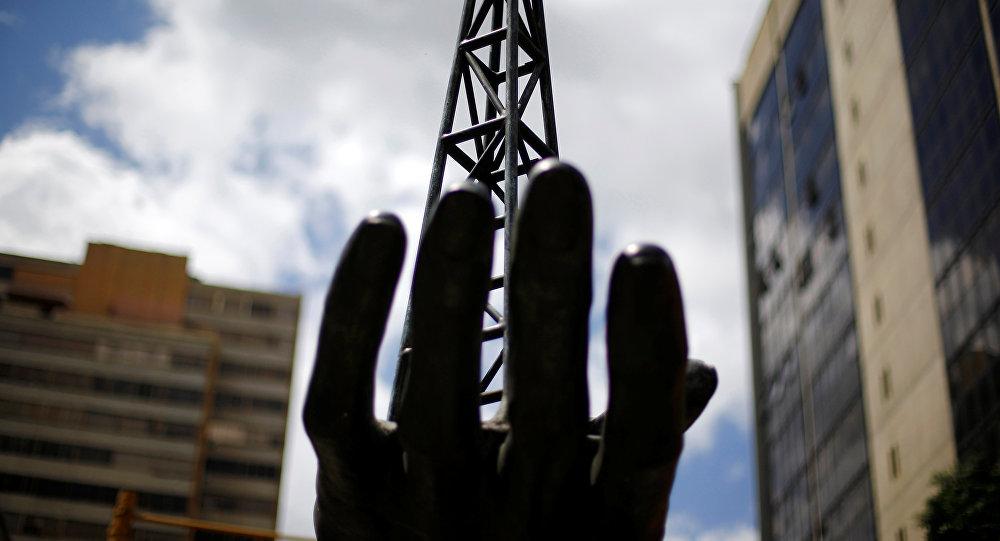 Compañía petrolera nacional PDVSA de Venezuela
