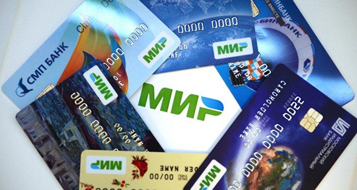 Tarjetas de nuevo sistema de pagos ruso Mir