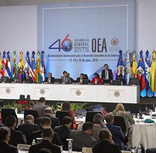 Asamblea General de la Organización de Estados Americanos (archivo)