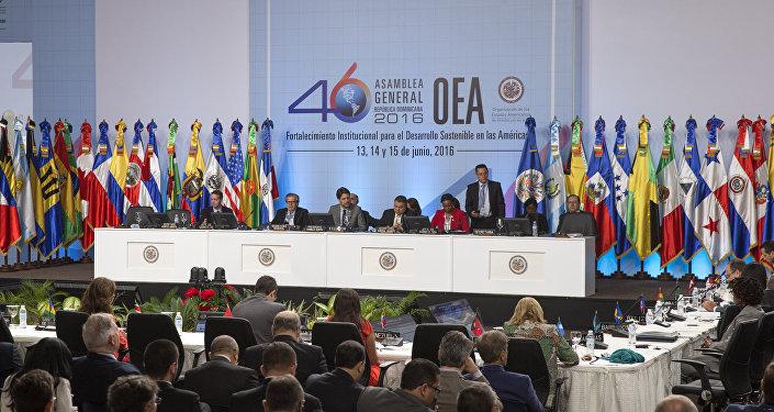 46 Asamblea General de la Organización de Estados Americanos (OEA) en Santo Domingo (archivo)