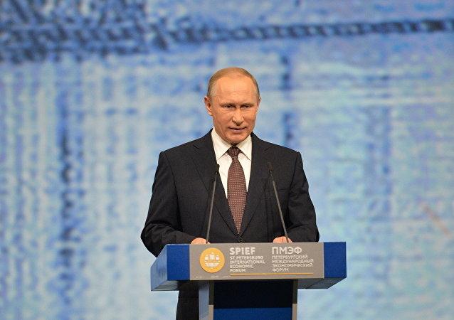 Presidente de Rusia, Vladímir Putin, durante la sesión del SPIEF