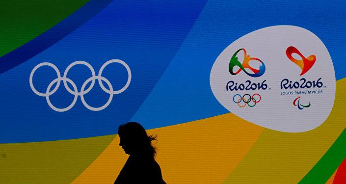 Logo de JJOO en Río de Janeiro 2016 (archivo)