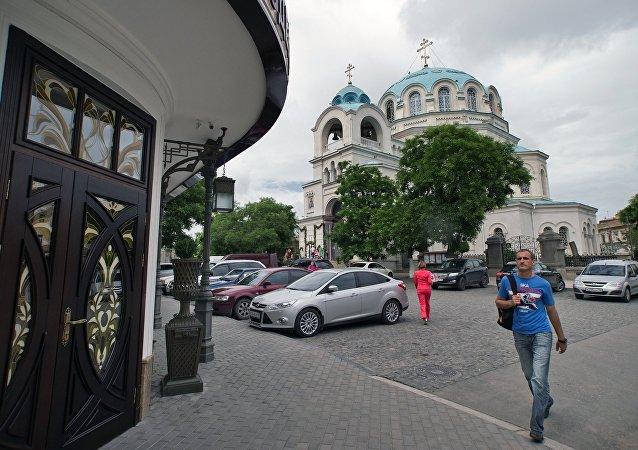La ciudad de Eupatoria, Crimea