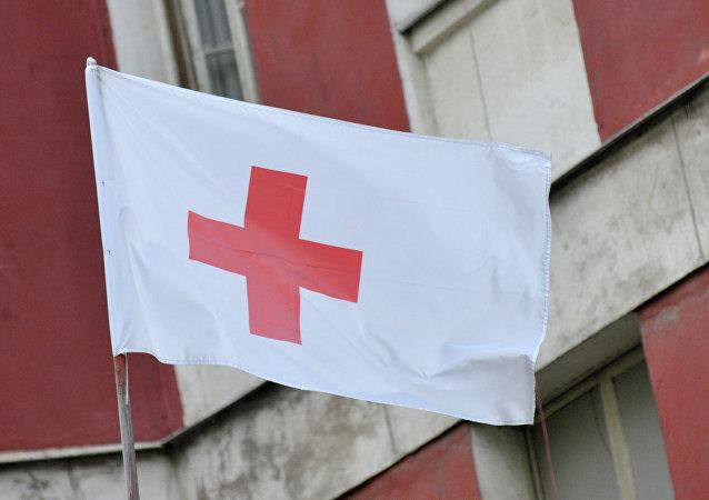 Logo de Cruz Roja (archivo)