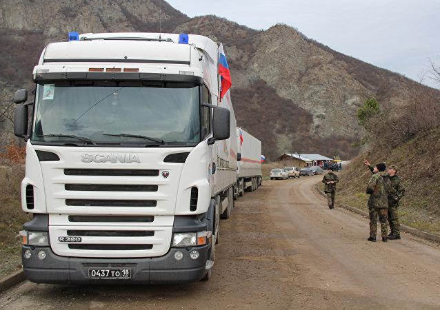 Ayuda humanitaria rusa en Serbia (Archivo)