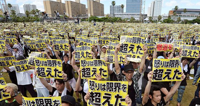 Manifestación de protesta en Okinawa