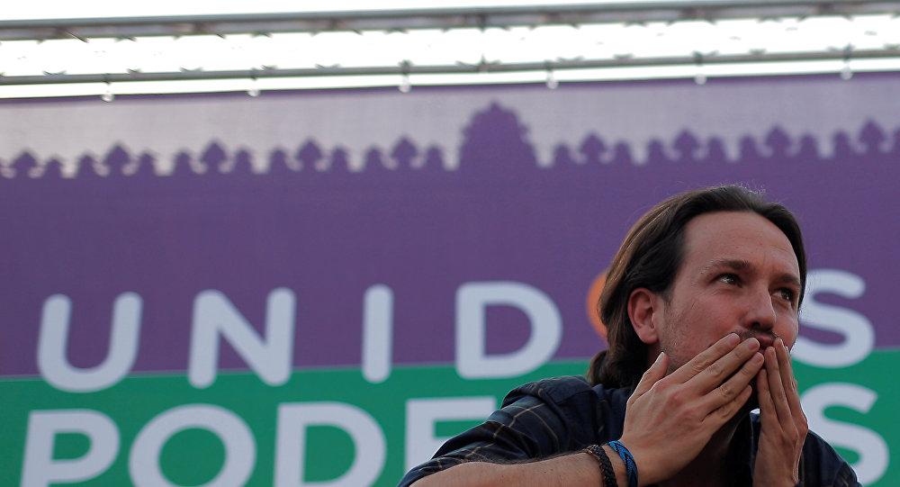 Congreso español votó en contra de la investidura de Mariano Rajoy