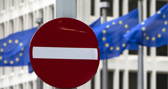 Banderas de la UE