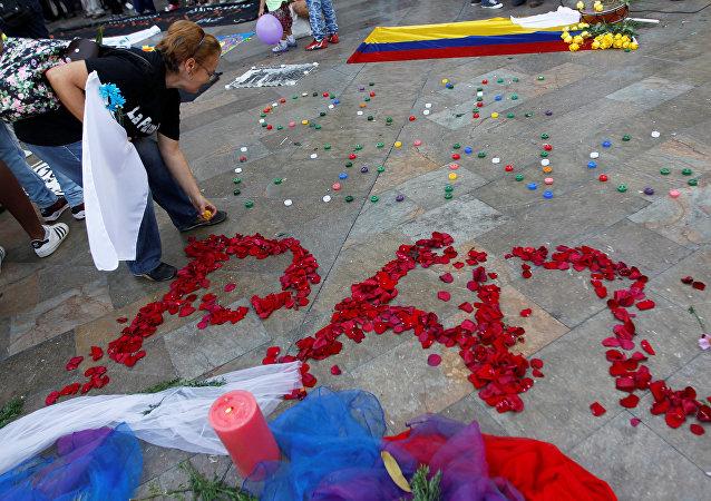 Celebraciones del acuerdo de paz entre el Gobierno de Colombia y las FARC (archivo)